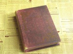画像1: ブック型シークレットボックス(S)